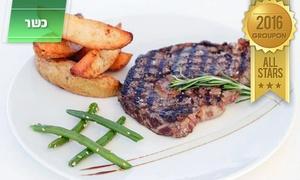 פיצ'ונקה: פיצ'ונקה הידועה והכשרה בנס הרים: ארוחת שף זוגית משובחת החל מ-199 ₪ בלבד! גם בשישי, א'-ה' עד 22:30
