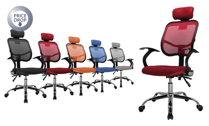 Sigma Mesh Office Chair in a Choice of Colours for £39.98 With Free Delivery