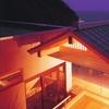 愛知県/西浦温泉≪オーシャンビューの和室二間・みかわ牛やアワビなどから選べる会席・お部屋食・2食付≫