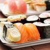 40% Off Sushi and Japanese Food at Sakana of Tokyo