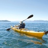 Up to 52% Off Kayak Adventure from Mountain Valley Guides