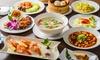 上海料理コース全10品+飲み放題120分