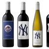 MLB Club Series NY Mets or NY Yankees Bottled Wine