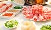 IShabu Shabu - Redondo Beach: Hot-Pot Cuisine for Lunch or Dinner for Two or More at IShabu Shabu (Up to 44% Off)
