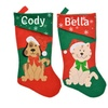 Personalized Christmas Stockings — Up to 37% Off