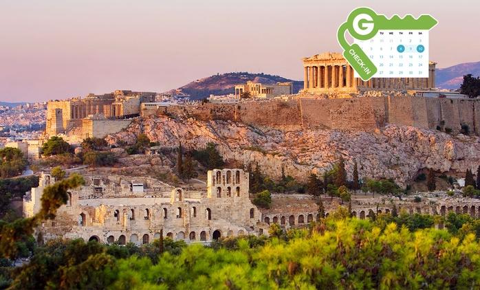 Athènes: Séjour en chambre Supérieure avec petit-déjeuner, 1 bouteille de vin à l'Hôtel Achillion pour 2 personnes