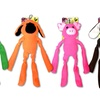 Bow Wow Pet Corduroy Critter Squeaky Toys (4-Pack)
