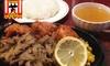 池袋/特製から揚げ&牛肉とスパゲッティの鉄板焼+トッピング+烏龍茶