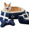 Hanukkah Star of David Pet Bed Set (3-Piece)