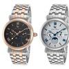 Lucien Piccard Men's Sierra Multifunction Watch