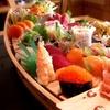 Spécialités japonaises à partager à 2