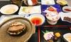 兵庫/川西市 料理自慢の宿が贈る「選べる会席(アワビの陶板焼き or ロブスターの黄金焼き or 和牛ステーキ)」を堪能