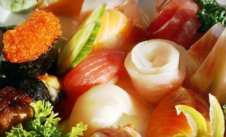 $40 Groupon to Aloha Sushi Lounge - Aloha Sushi Lounge in La Jolla