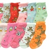 Angelina Girls' Cotton Baby Socks (12-Pack)