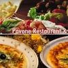 $10 for Italian Cuisine at Pavone