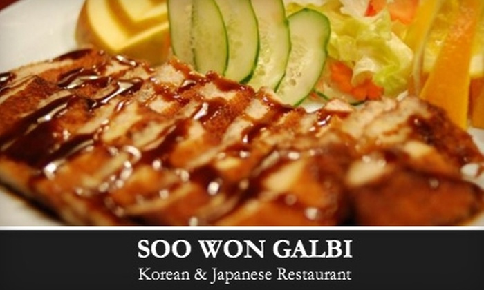 Soo Won Galbi - Centreville: $15 for $30 Worth of Authentic Korean Barbecue at Soo Won Galbi