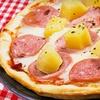 $7 for Pizzeria Fare at Mama's Pizza
