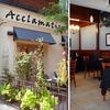 Half Off Global Fare at Acclamation