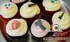 Cake-ology - Downtown Winnipeg: $12 for One Dozen Cupcakes at Cake-ology ($24 Value)
