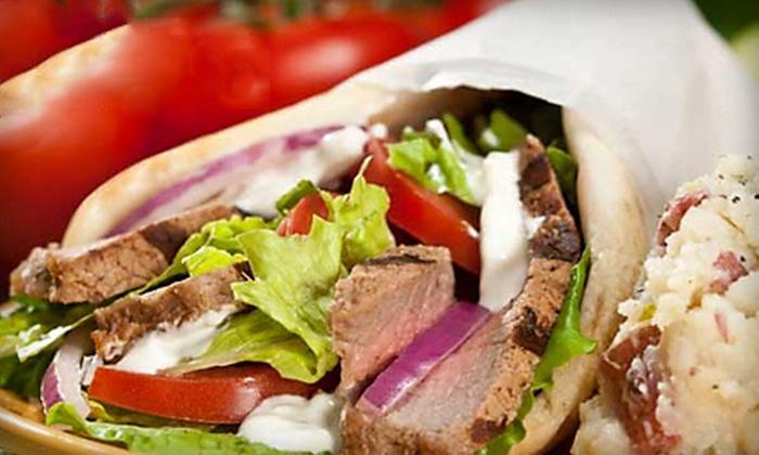 Mo' Ziki - Bardmoor: Two-Course Casual Greek Lunch for Two, or Three-Course Dinner for Two or Four at Mo' Ziki in Largo
