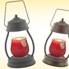 52% Off Candle and Warming Lantern
