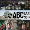Half Off at ABC Language School