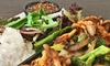 Andy Nguyen Vegetarian - Curtis Park: $12for $20Worth of Asian-Inspired Vegetarian Dinner Cuisine at Andy Nguyen Vegetarian