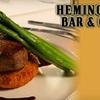 Half Off at Hemingway's Bar & Grill in Rockport