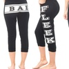 Women's Printed Joggers (4-Pack)
