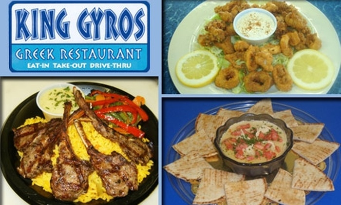 King Gyro Greek Restaurant - East Columbus: $4 for $8 Worth of Authentic Greek Fare at King Gyros