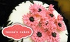 Tonna's Cakes - Downtown: $10 for a Six-Inch Custom Cake at Tonna's Cakes (Up to $30 Value)