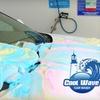 51% Off at Cool Wave Car Wash