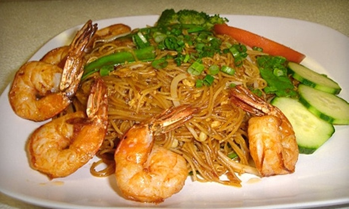 The Noodle Bowl - Oakdale: $8 for $16 Worth of Asian Cuisine at The Noodle Bowl