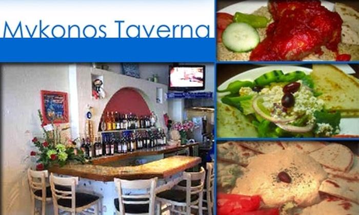 Mykonos Taverna - Gahanna: $15 for Dinner and Drinks at Mykonos Taverna ($30 Value)