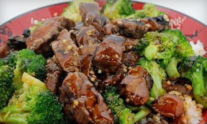 Teriyaki Boy Healthy Grill - Paradise: $6 for $12 Worth of Japanese Cuisine at Teriyaki Boy Healthy Grill