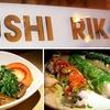 Half Off Sushi Rika