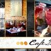 Half Off at Café 28