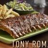 Half Off Hearty American Fare at Tony Roma's