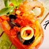 Half Off Asian Fusion at Formosa in North Haven