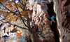 Apex Adventure Alliance: $45 for a One-Day Rock-Climbing Trip with Apex Adventure Alliance in Southern Wisconsin (Up to $95 Value)