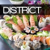 Half Off Sushi at District