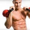 68% Off Fitness Classes in Watkinsville