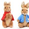 Gund Classic Beatrix Potter Peter Rabbit or Flopsy Bunny Plush Toy