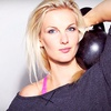 Up to 85% Off Women's Fitness Boot Camp