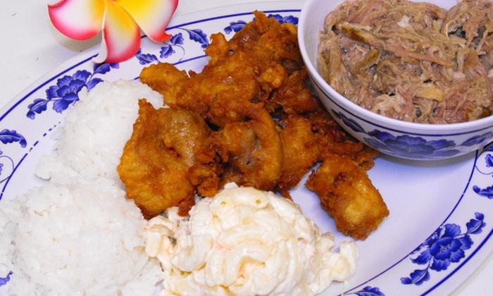 Bobby's Hawaiian Style Restaurant - Lynnwood: Hawaiian Cuisine or Two Bottles of Kalbi Sauce at Bobby's Hawaiian Style Restaurant (Up to 50% Off)