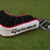 TaylorMade R9 Headcover