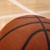 47% Off Basketball