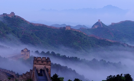 ✈ 10-Day China Tour with Airfare from smarTours; Price/Person Based on Double Occupancy