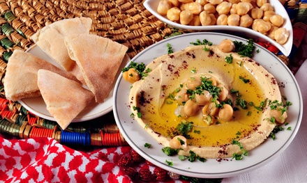 One, Two, or Four Mediterranean Entree Plates at Hummus Bar Express (52%` Off)