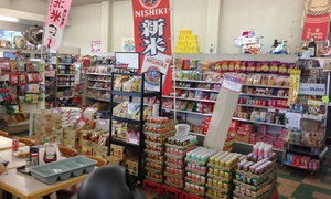 Santo Market: $12 for One Groupon, Good for $20 Worth of Japanese, Chinese, and Hawaiian Groceries at Santo Market